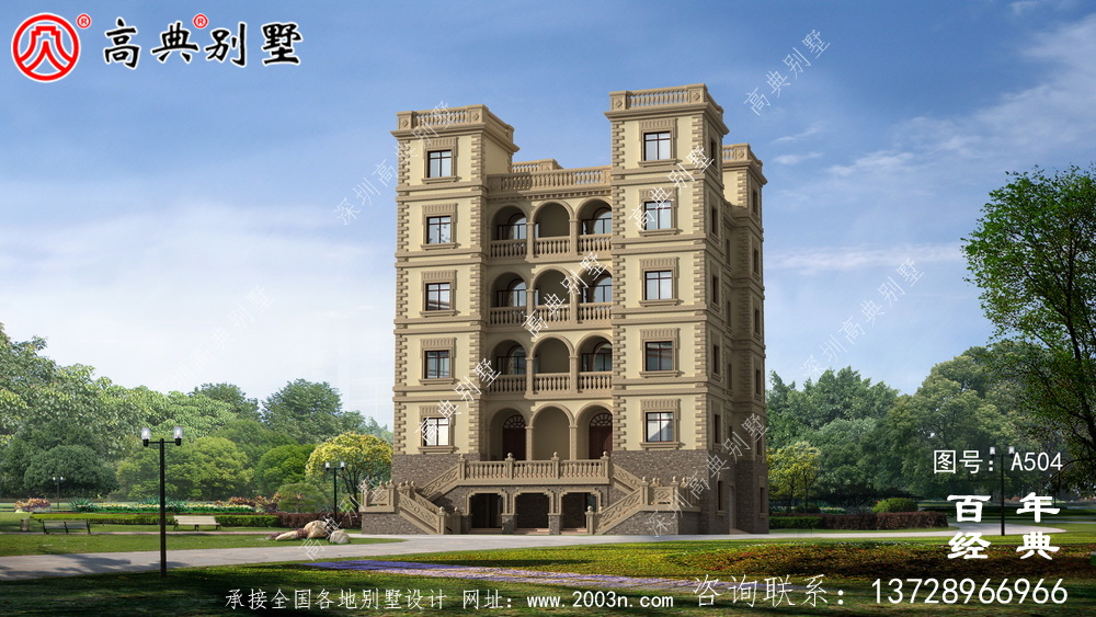 320平大户型别墅五层房屋设计图,农村自建别墅强烈推荐