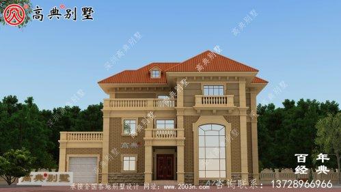 新农村三层别墅带阳台