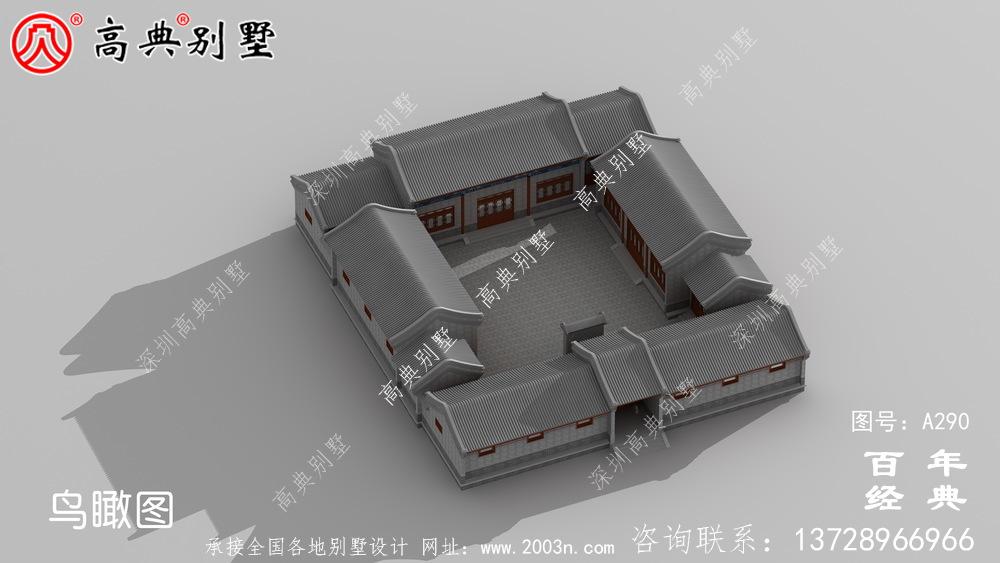 新农村中式单层自建房设计图纸_中式单层农村别墅