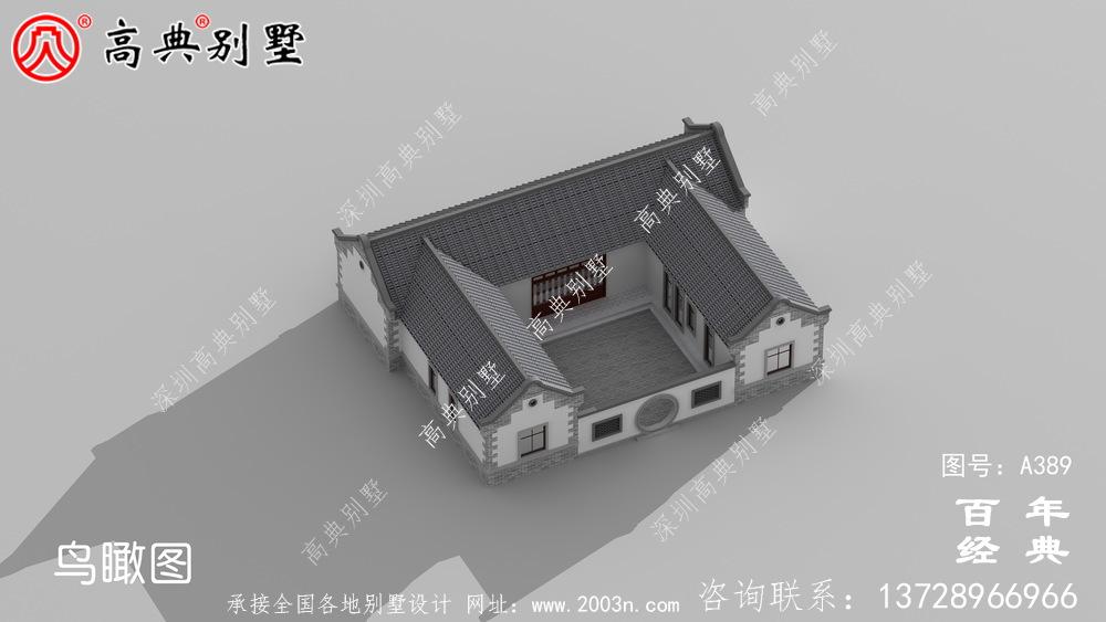 农村单层四合院小别墅设计图_别墅设计图纸,农村房屋设计图