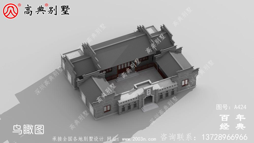 单层四合院徽派式别墅设计图纸以及施工图  房屋设计图
