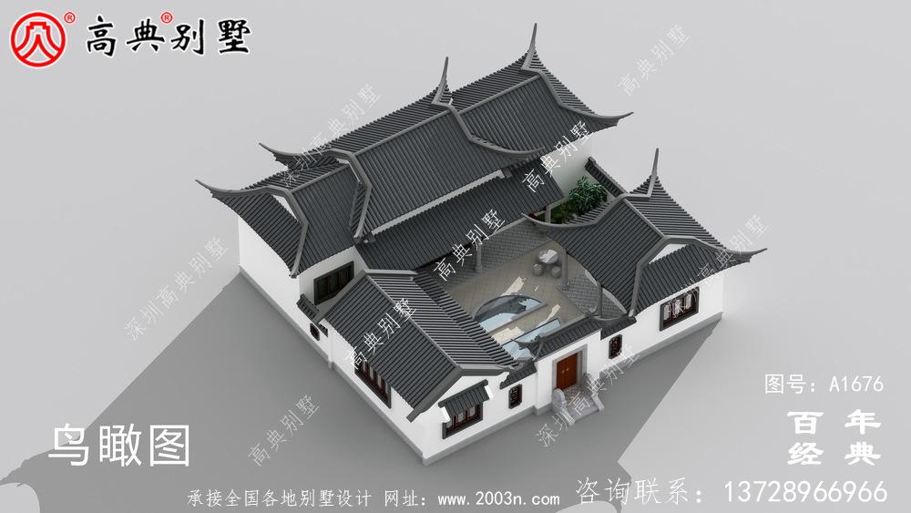 大气单层中式别墅带庭院设计图纸及效果图_农村三层别墅设计