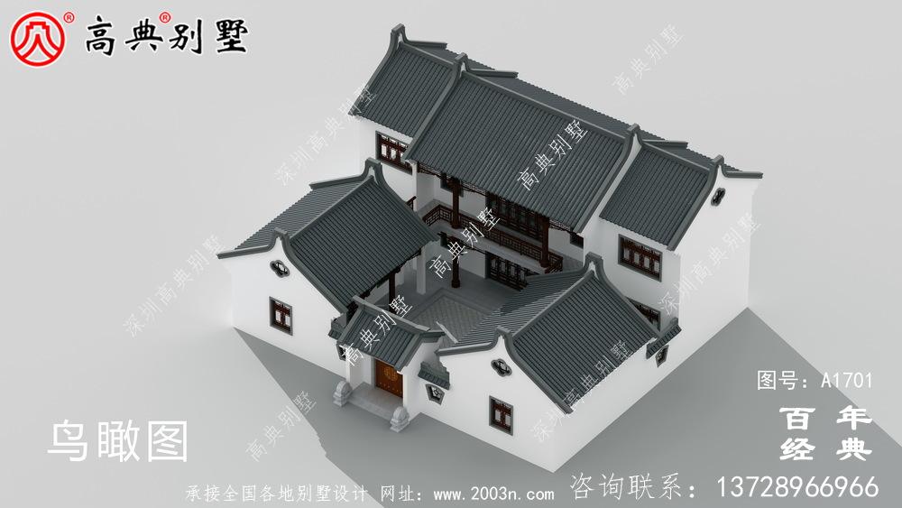 新中式两层四合院别墅设计图纸_农村两层别墅设计