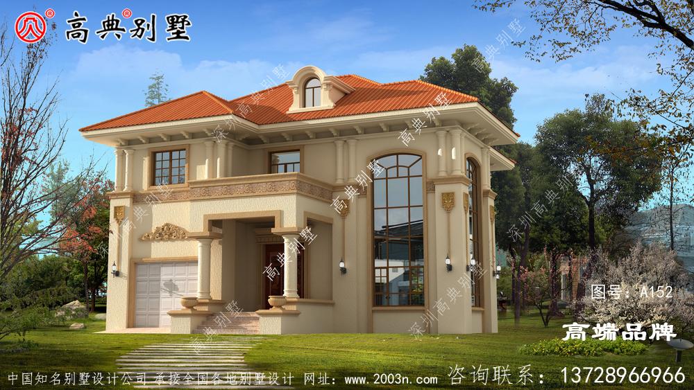 最合理的小别墅设计方案